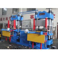 Buy cheap Taiwan Hegu Motor Silicone Injection Molding Machine 250 Tons Track Vulcanizing from wholesalers