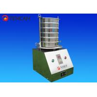 China Electric Lab Powder Sieving Machine / Sieving Machine with Full Sizes Screen on sale