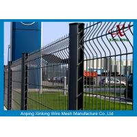 Buy cheap Pvc Coated Welded Wire Fence Panels , Welded Mesh Fencing 200*50mm from wholesalers