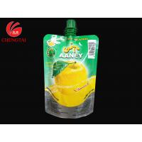 Buy cheap 200ml Stand Up Pouch With Spout / Aluminum Foil Pouch for Juice from Wholesalers