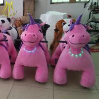 China Hansel  electronic kid riding car in shopping mall electric animal people ride on unicorn for sale on sale
