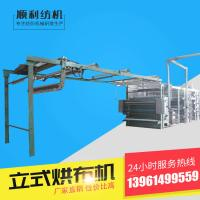 Quality Energy Saving Textile Drying Machine , Vertical Fabric Processing Machinery for sale
