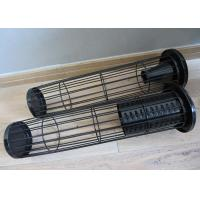 Buy cheap Carbon Steel Bag Filter Cage Industrial Dust Air Filter Cage with ISO from wholesalers