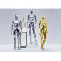 China FRP Standing Female Window Fashion Display Mannequin Chrome With Silver Or Golden Color on sale