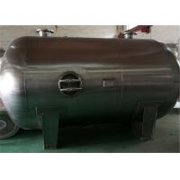 China Industrial Horizontal Air Receiver Tanks , Refillable Compressed Air Storage Tank on sale