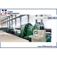 Buy cheap Orbital Mill Saw from wholesalers