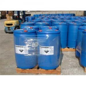 Quality Poly (Dimethyl Diallyl Ammonium Chloride),PolyDADMAC for sale