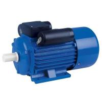 Yl series single phase induction motor at best price of for Single phase motor price