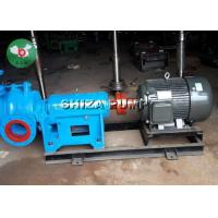 Quality Mining Industry Filter Press Feed Pump , Concrete Mixer Hydraulic Small Centrifugal Pump for sale