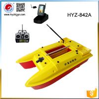 Quality HYZ-842A Carp Fishing Bait Boat with Fish Finder for sale