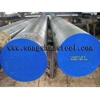 Quality D2 cold work alloy tool steel round bar for sale