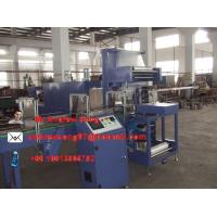 China full automatic shrink packing machine on sale