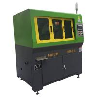 Quality Iron Powder Automatic Abrasive Cutting Machine , Core Cutting Equipment  Shockproof for sale