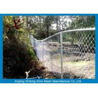 Quality Hot Dipped Galvanized Chain Link Fencing , Chain Link Wire Fence For Park for sale