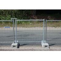Quality M100 Pedestrian gate Heras 1000MM H for sale