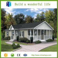 prefab light steel cottage insulated panel 2 bedrooms home