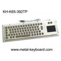 Quality Dustproof Industrial Computer Keyboard Metal with touchpad and mouse keys for sale