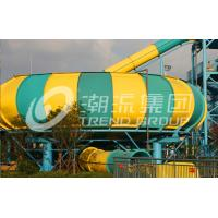 Buy cheap Hotels Fiberglass Water Slides , One Person Used Fiberglass Bowl Water Slide from Wholesalers