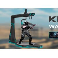 Omni Directional Virtual Reality Treadmill Leke VR Walk Space Virtual Gaming Treadmill