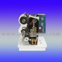 Buy cheap Electric Hot Stamping Machine from wholesalers