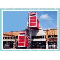 Single Cage Personnel And Material Hoist In Building Construction