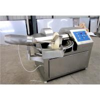 Quality Low Noise Meat Chopper Machine Fast For Industry 40L Capacity Easy To Operate for sale