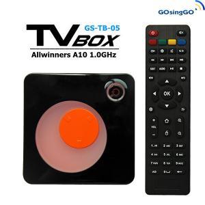 China HD Smart Android TV Box / Google  TV Box on sale