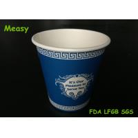 Buy cheap Custom American Style 8oz Disposable Paper Cups Blue Color Printing from Wholesalers