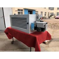 Quality Workshop Used Oil Heater , 210 Kg Oil Fired Garage Heaters Easy Operation for sale