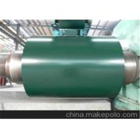 Quality ASTM AISI DIN GB Prepainted Galvanized Steel Coil With Zero Spangle for sale