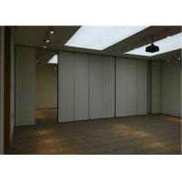 Quality 36 / 42 dB Folding Wooden Partition For Convention & Exhibition Centre for sale