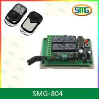 China Universal rf 4 channel wireless rf remote control switch SMG-804 on sale