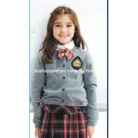 Quality School Uniform-Su52 New Design for sale