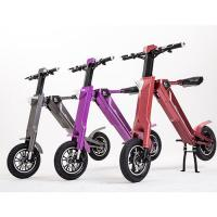 Quality Automatic Folding Electric Scooter for sale