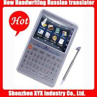 China Supply New Deteer Russian-English-Chinese handwriting electronic dictionary on sale