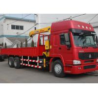 Quality Low Price of XCMG SQ5SK2Q Telescopic Truck Mounted Crane for sale