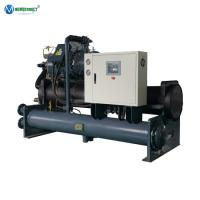 China 60 Tons Top Quality And Prices China Factory Water Cooled Chiller For Plastics Injection Machine on sale