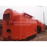 Quality Environmentally Friendly Biomass Fired Steam Boiler Palm Shell Continues Heating Output for sale