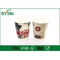 Quality 90Mm Custom Disposable Coffee Takeaway Cups And Cove For Party , Home And Hotel for sale
