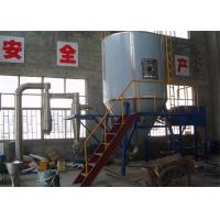 Quality Automatic Chemical Spray Dryer Centrifugal Industrial Spray Cooling Tower for sale