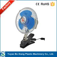 cooling fan with metal blades quality cooling fan with metal blades for sale. Black Bedroom Furniture Sets. Home Design Ideas