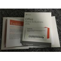 Computer Microsoft Office Home And Business 2016 Product Key Card Without Media