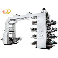 Quality High Speed  8 Colors 1000mm  Flexo Printing Machine For Pe Activities for sale
