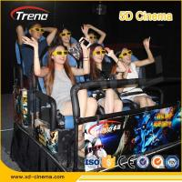 Quality Metal Screen 7d Simulator Cinema 6 / 9 Seats With Wind Effects Electric System for sale