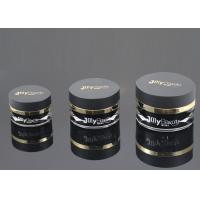 Quality 50ml Height 60mm Cosmetic Cream Jars Gold Edge Face Cream Containers for sale