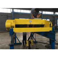 Quality Single / Double Speed Electric Wire Rope Hoist Customized 1-5t Wire Rope Trolley for sale