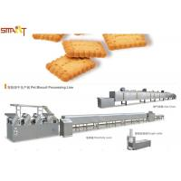 Quality SR -300 Stainless Steel Pet Treats Biscuit Pressing Machine With CE Certificated for sale