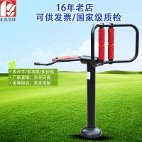 Quality Strength Teenagers Outdoor Fitness Machines For Home Galvanized Steel Pipe for sale