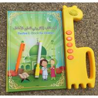 China English and Arabic Electronic Books Learning Alphabet and Quran Toy on sale
