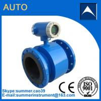 Buy cheap Electromagnetic flow meter used in diary efflent with resonable price from Wholesalers